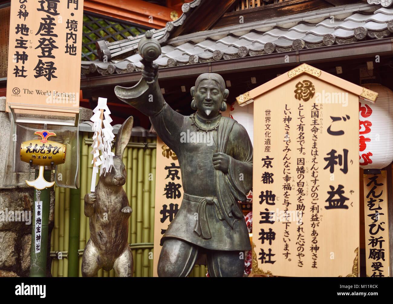 torii of jishu jinja a matchmaking shrine The shrine is a 5- minute walk from the hijiribashi exit of ochanomizu station torii of jishu-jinja, a matchmaking shrine in kiyomizu-dera kyoto, japan woman touching the love rock at jishu-jinja matchmaking shrine, shrine to the god of love and marriage, at kiyomizu-dera jishu jinja shrine panorama in kyoto, japan.