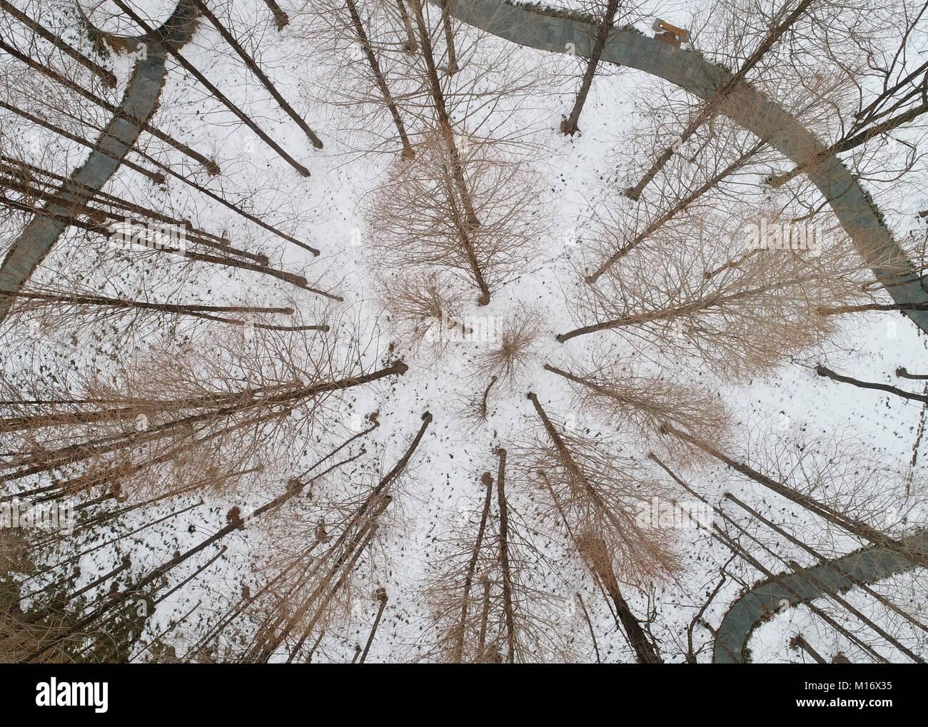 Huai'an, China. January 27, 2018 - Huai'An, Huai'an, China - Huai'an, CHINA-27th January 2018: Aerial - Stock Image