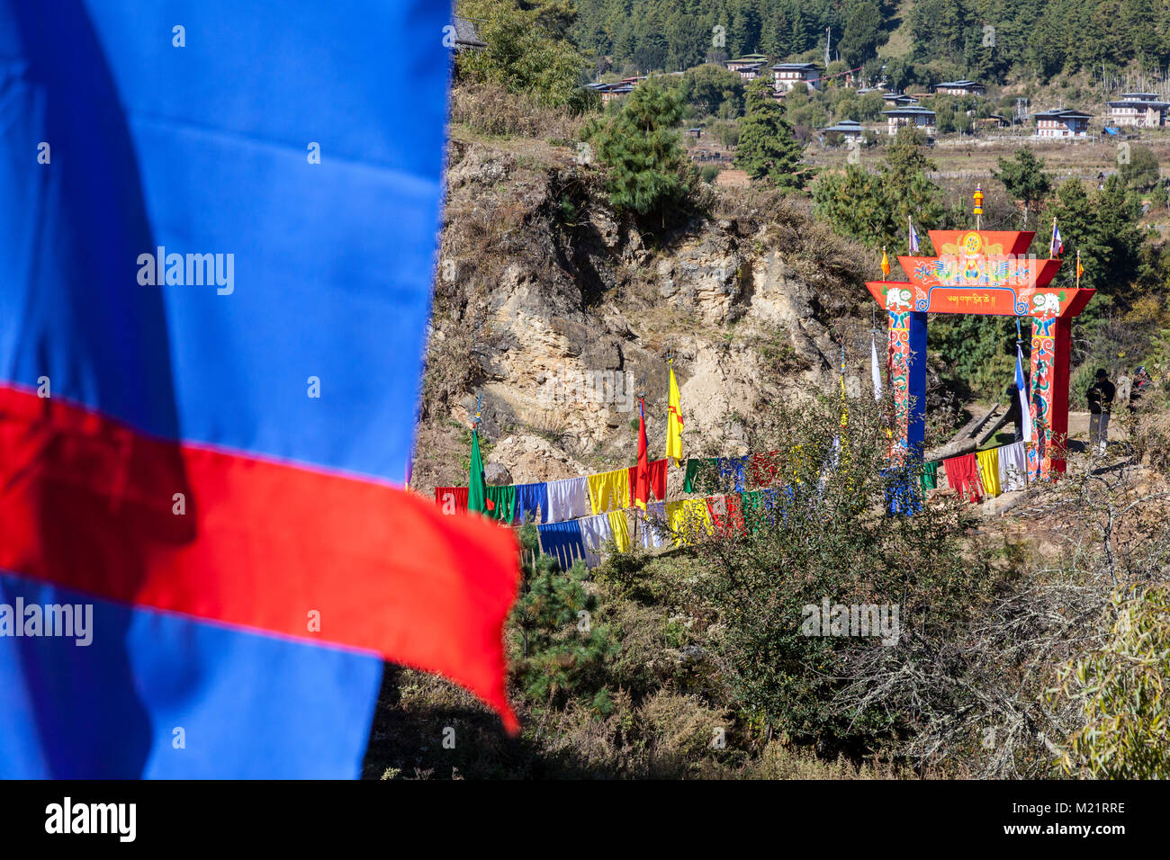 Prakhar Lhakhang, Bumthang, Bhutan.   Gate at Beginning of Final Pathway Leading to the Monastery, Decorated for - Stock Image