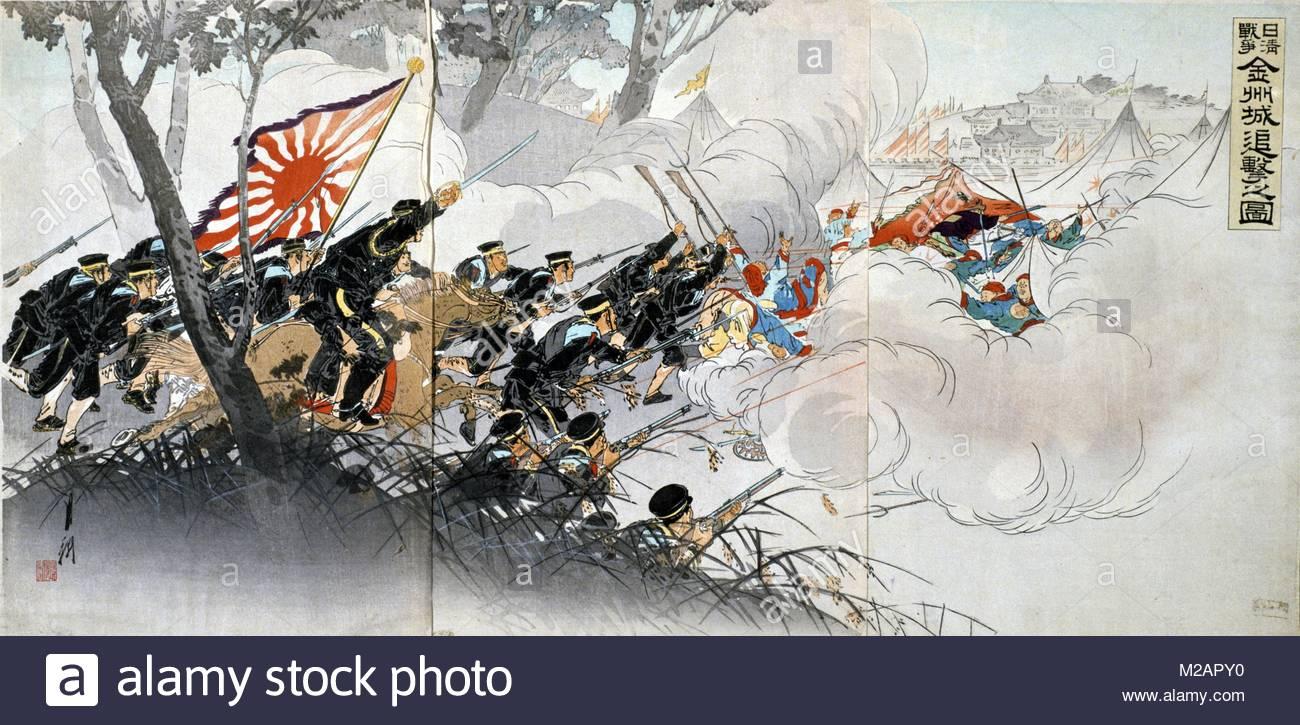 First Sino-Japanese War - Stock Image