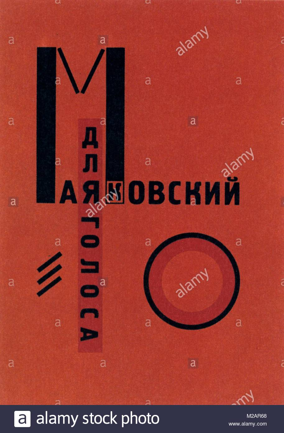 Design by Lazar Lissitzky for the cover of a book by the Vladimir Mayakovsky - Stock Image