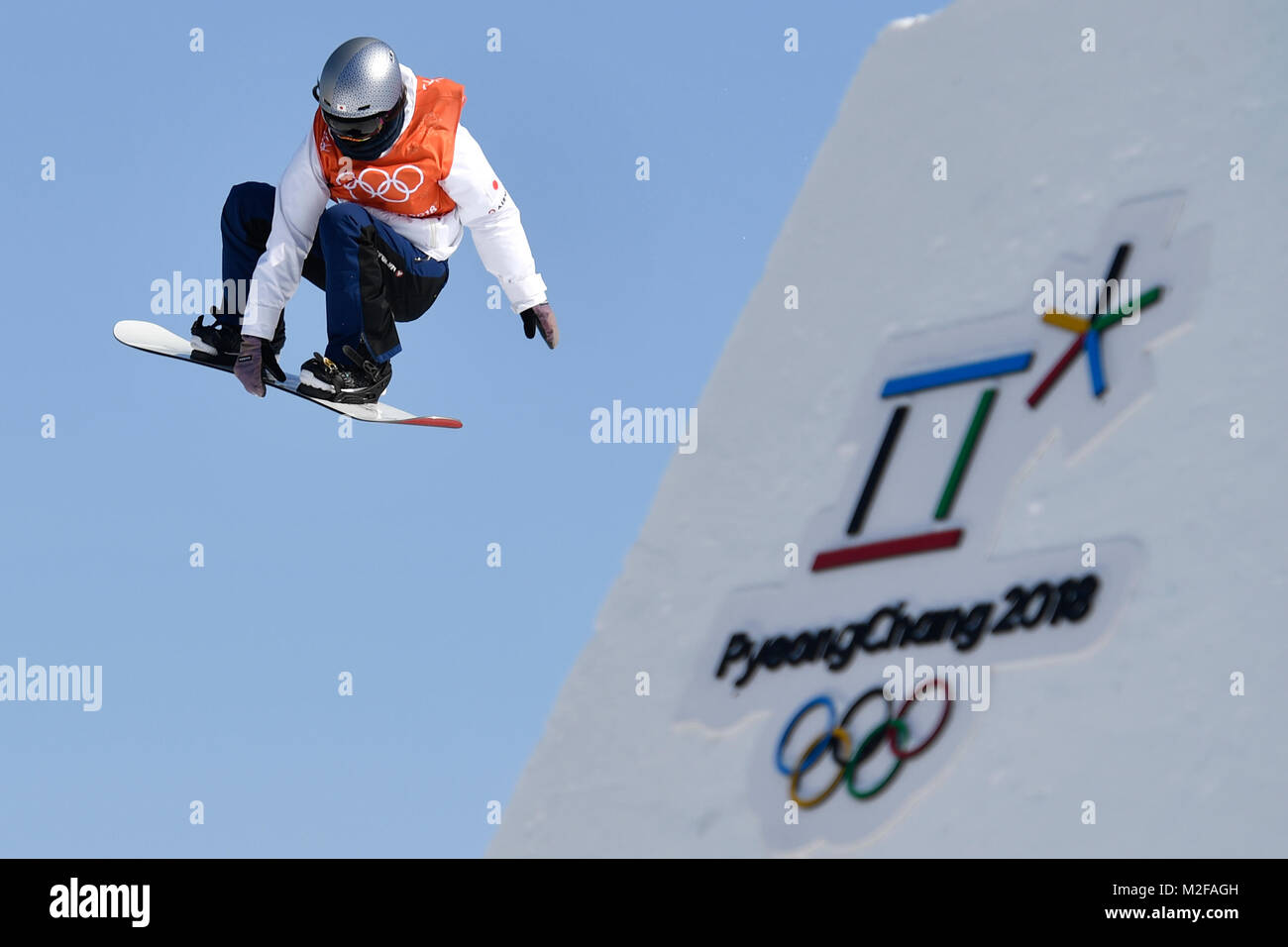 Pyeongchang, Korea. 07th Feb, 2018. Japanese snowboarder in action during the Snowboard Slopestyle training session - Stock Image