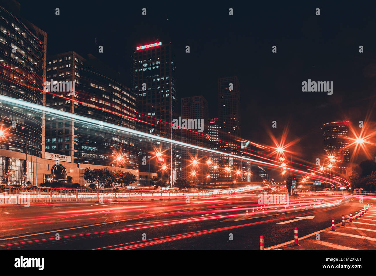 Night view of urban architecture in Beijing - Stock Image