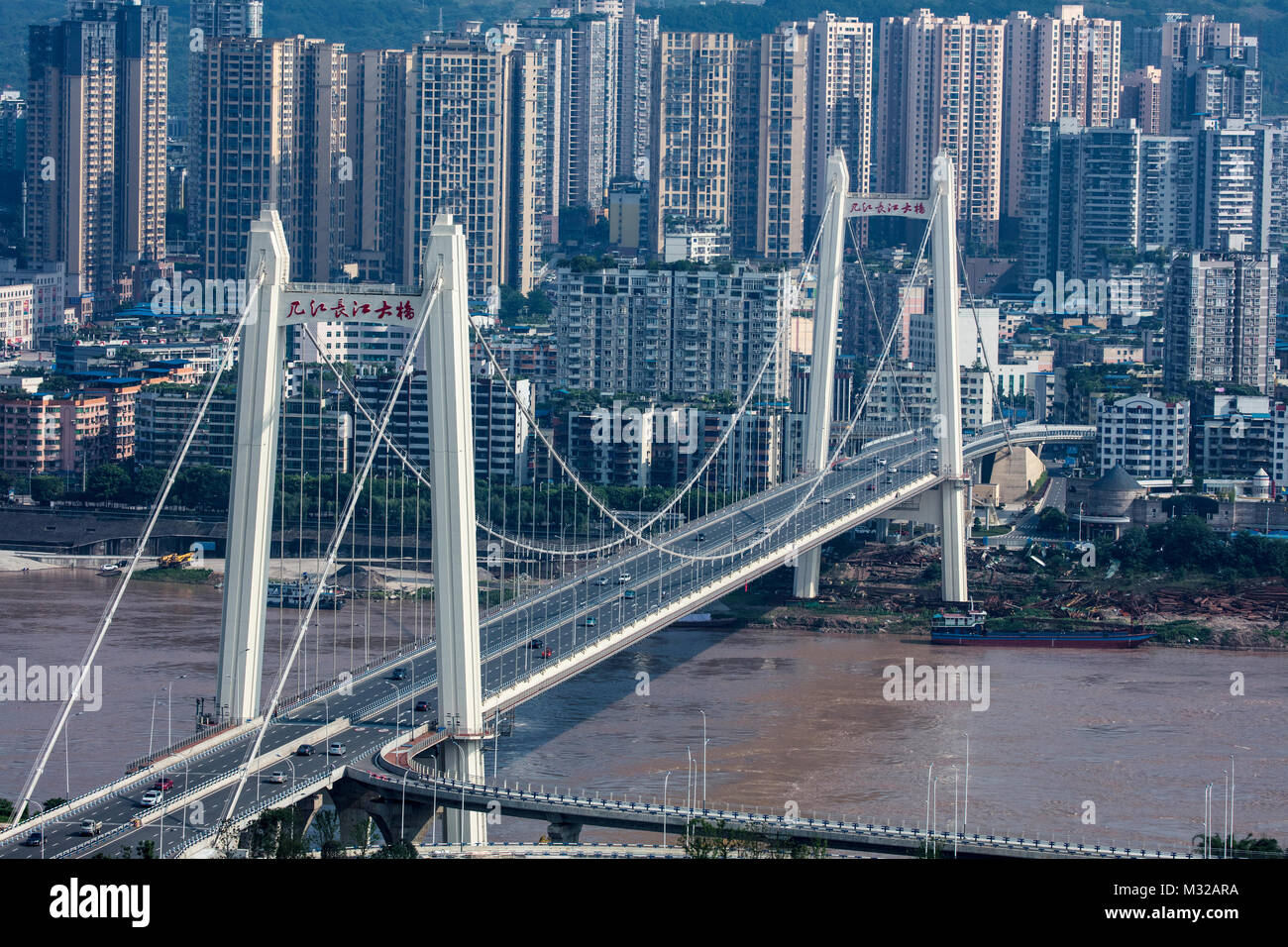 The scenery of urban architecture in Chongqing - Stock Image