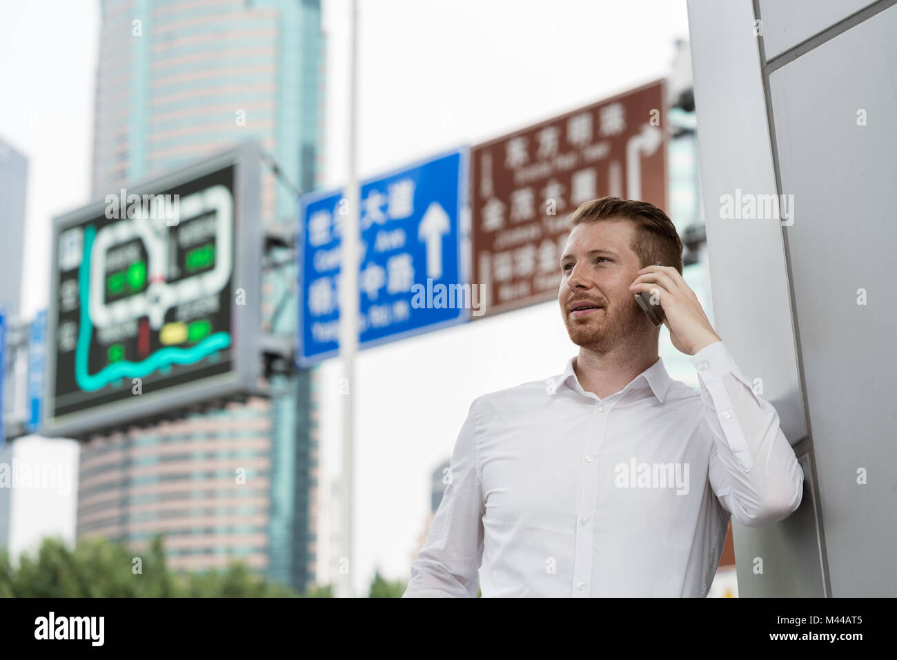 how to call china cell phone from hong kong