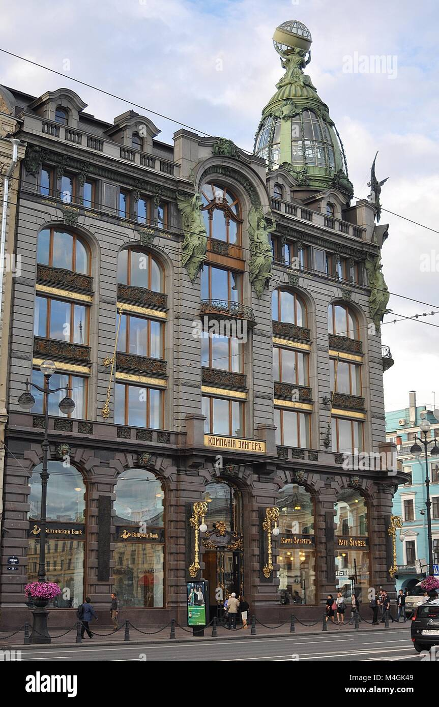 Pushkin Cafe St Petersburg