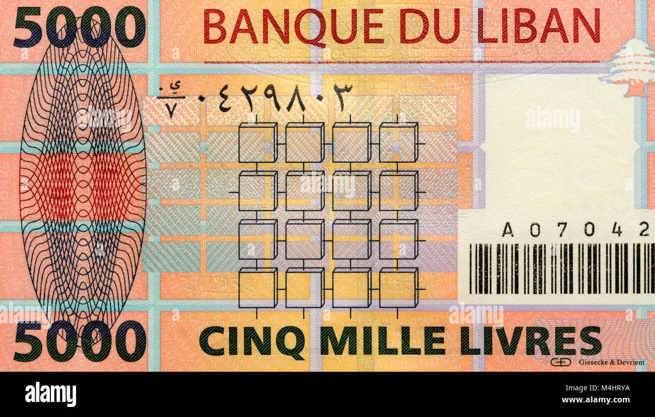 Lebanon Five Thousand 5000 Pound Bank Note - Stock Image