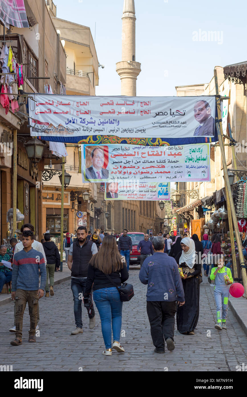 Cairo, Egypt - March 10, 2018: Banners supporting current Egyptian president Abdel-Fattah El-Sisi for a second term - Stock Image