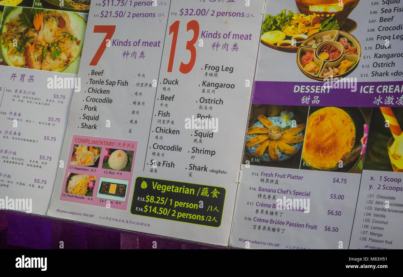 fish and chip shop menu template - cover menu stock photos cover menu stock images alamy