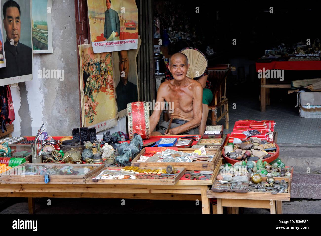 china poor stockfotos china poor bilder alamy. Black Bedroom Furniture Sets. Home Design Ideas