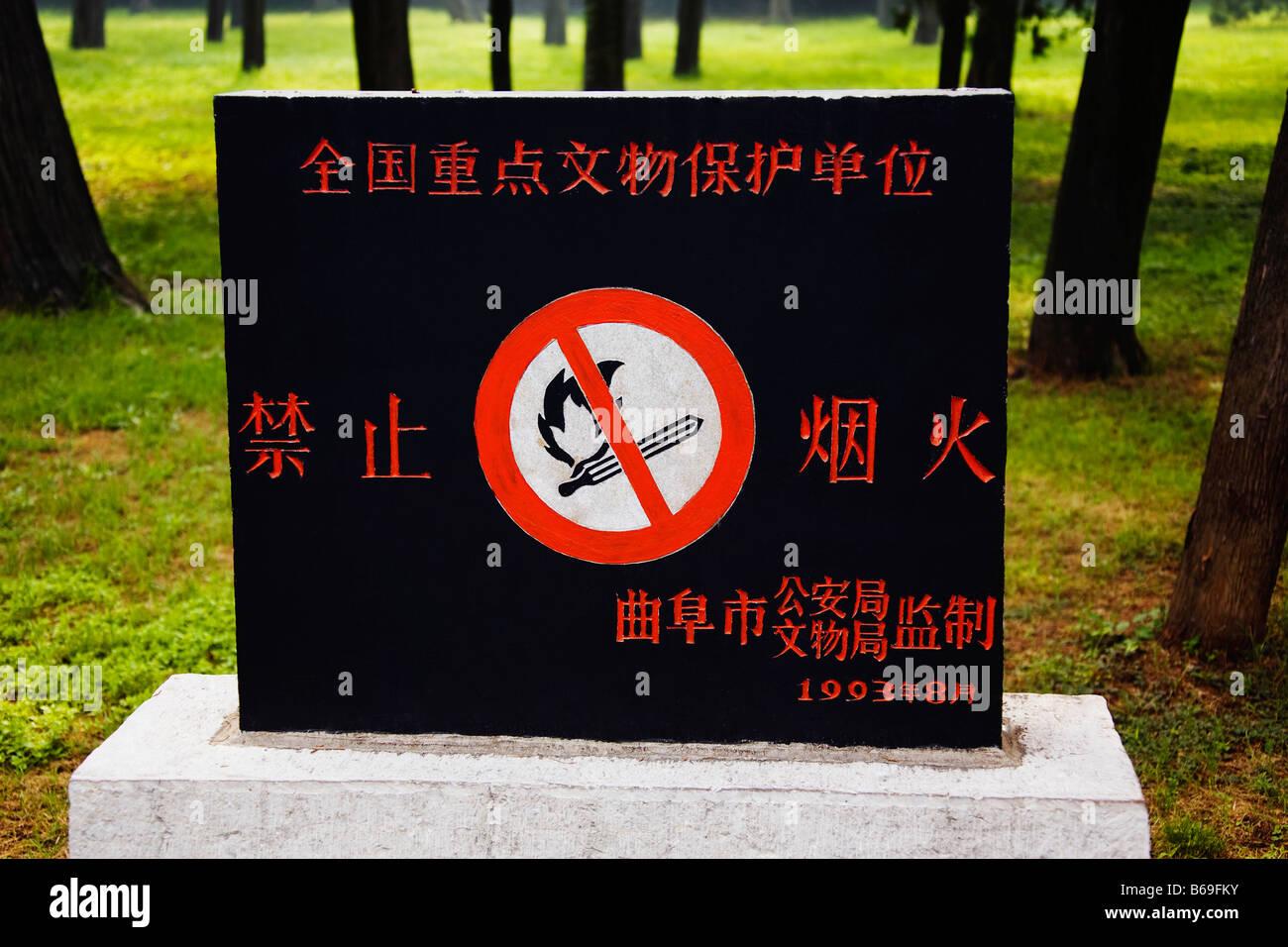 Kein Rauchen Schild in einem Park, Qufu, Provinz Shandong, China Stockbild