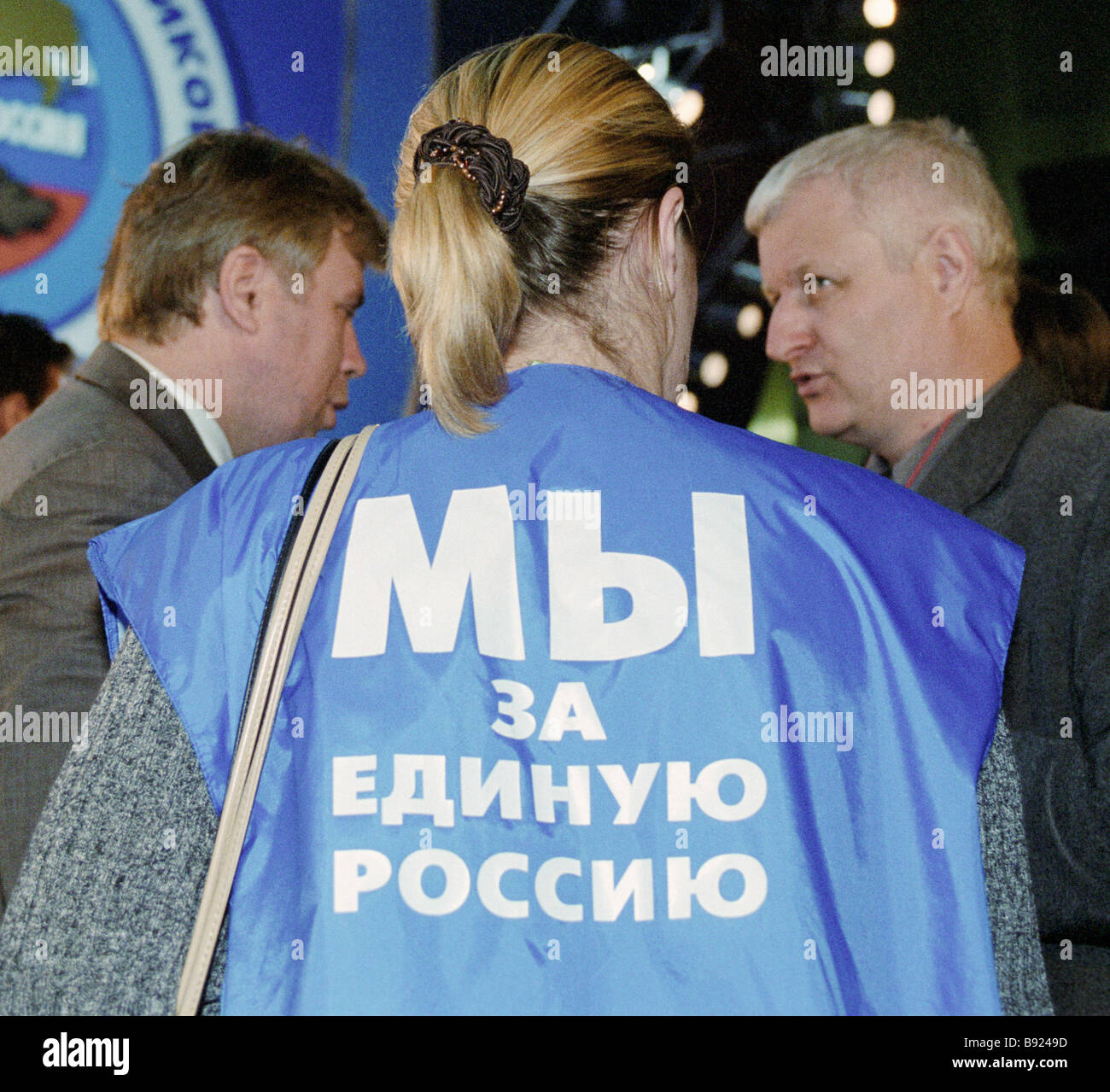 Das nationale Forum der Anhänger der Partei Einiges Russland Stockbild