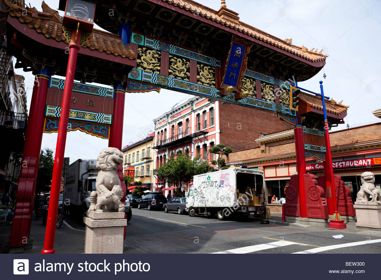 Chinatown-Tor der harmonische Interesse, Victoria, Vancouver Island, b.c. Stockbild