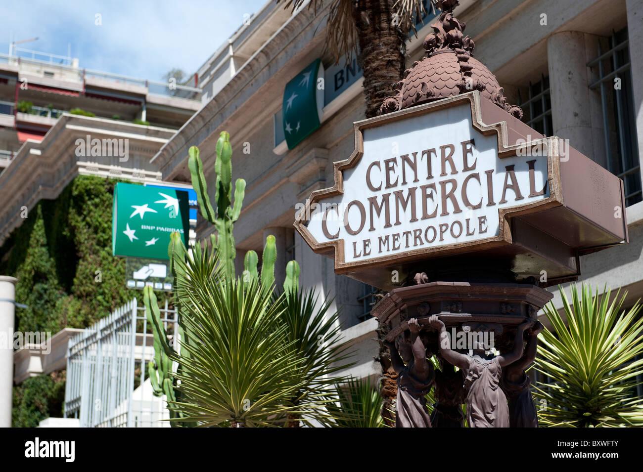 Centre Commercial Le Metropole Monte Carlo Monaco Stockbild