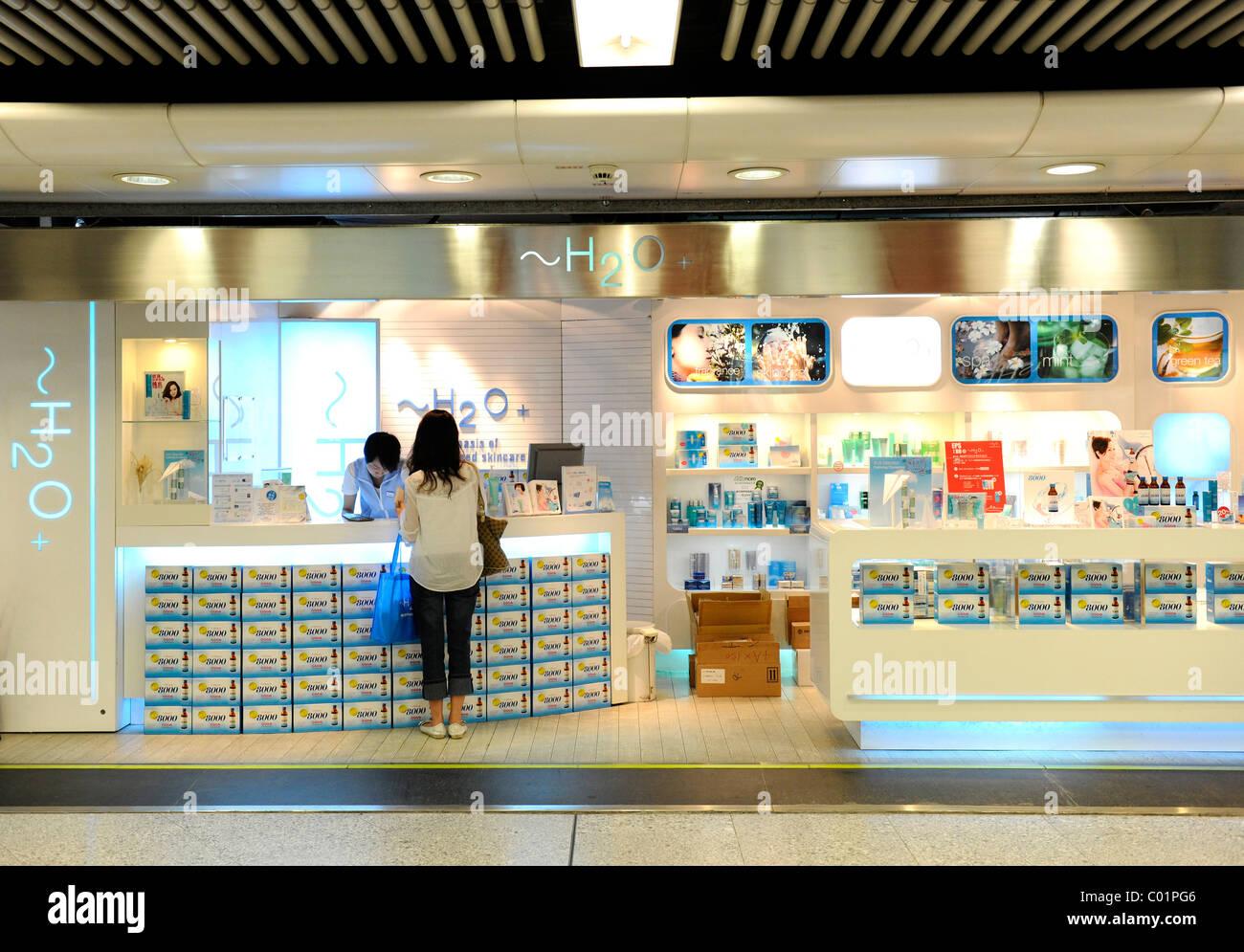 H2O Shop, Hong Kong, China, Asien Stockbild