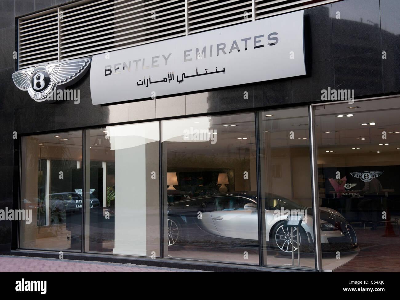 Bentley-Auto-Showroom in Dubai Vereinigte Arabische Emirate VAE Stockbild