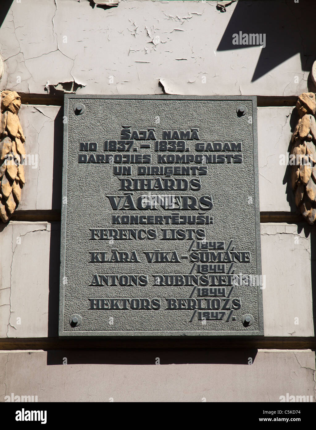Riga Lettland Altstadt Richard Wagner-Gedenkstein Stockbild