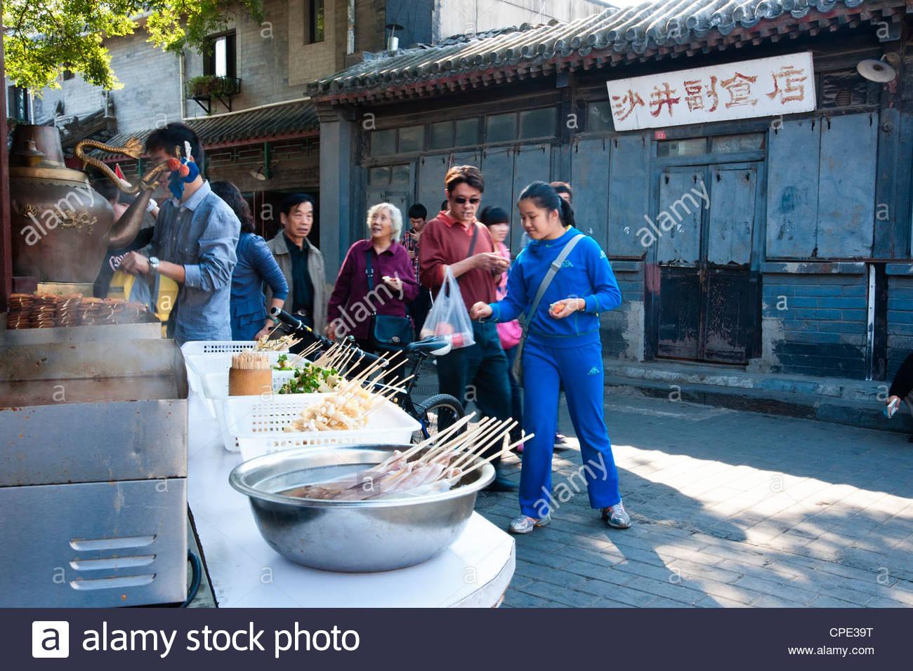 Houhai Hutong-Viertel, Peking, China, Asien Stockbild