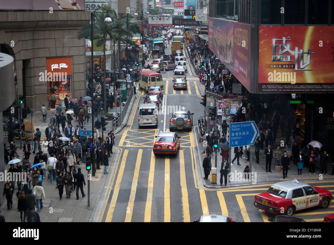Zentrum der Metropole Hong Kong China chinesische städtische Stockbild