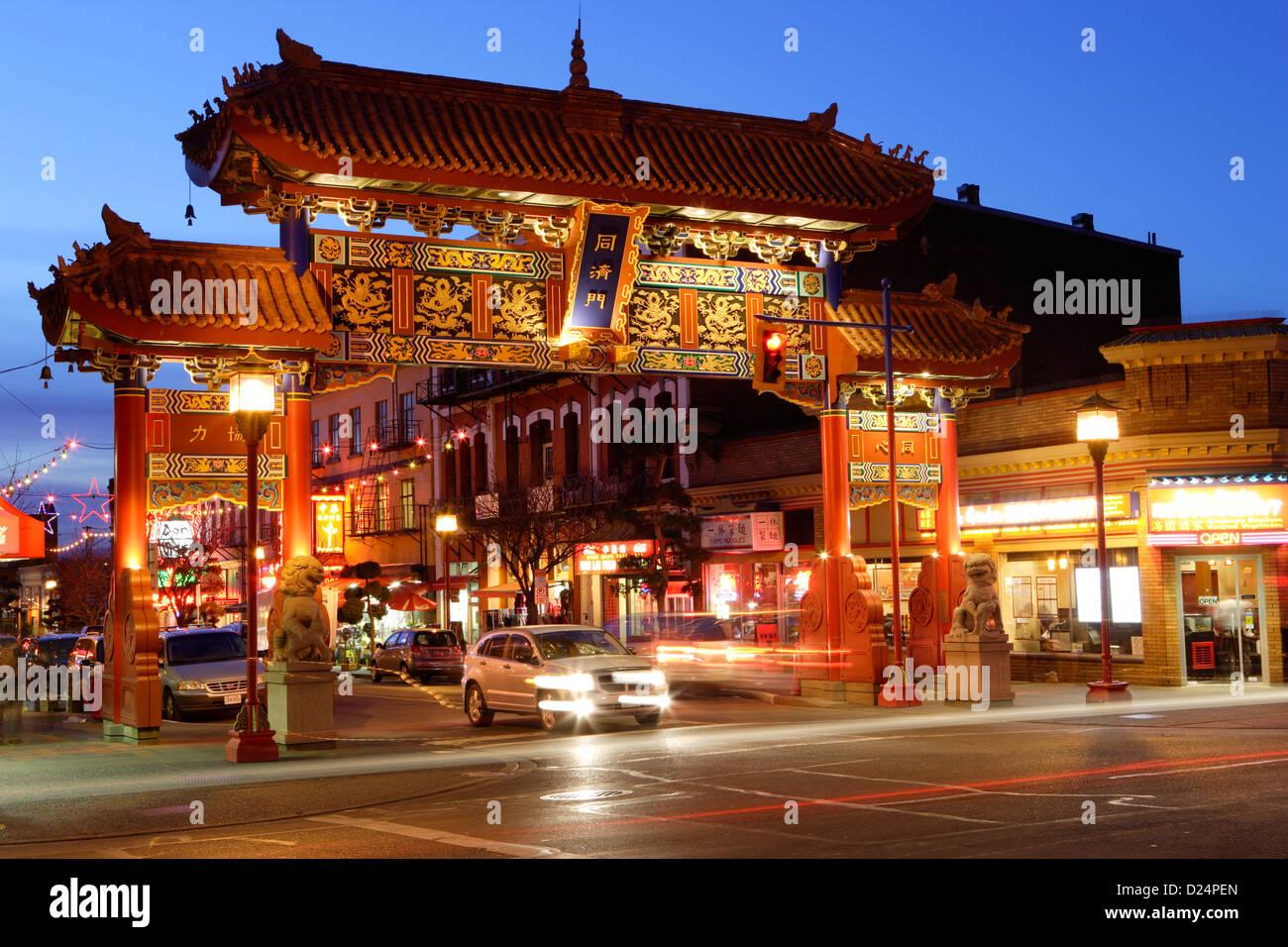 Tor des harmonischen Interesse an Kanadas älteste Chinatown bei Dämmerung-Victoria, British Columbia, Stockbild