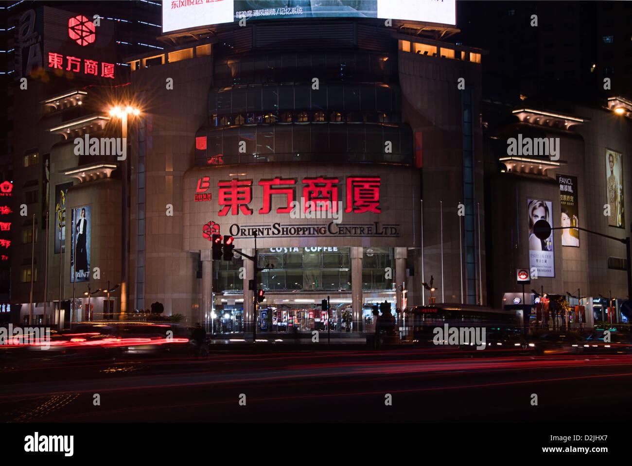 Shanghai XuJiahHui Straßenbild Stockbild