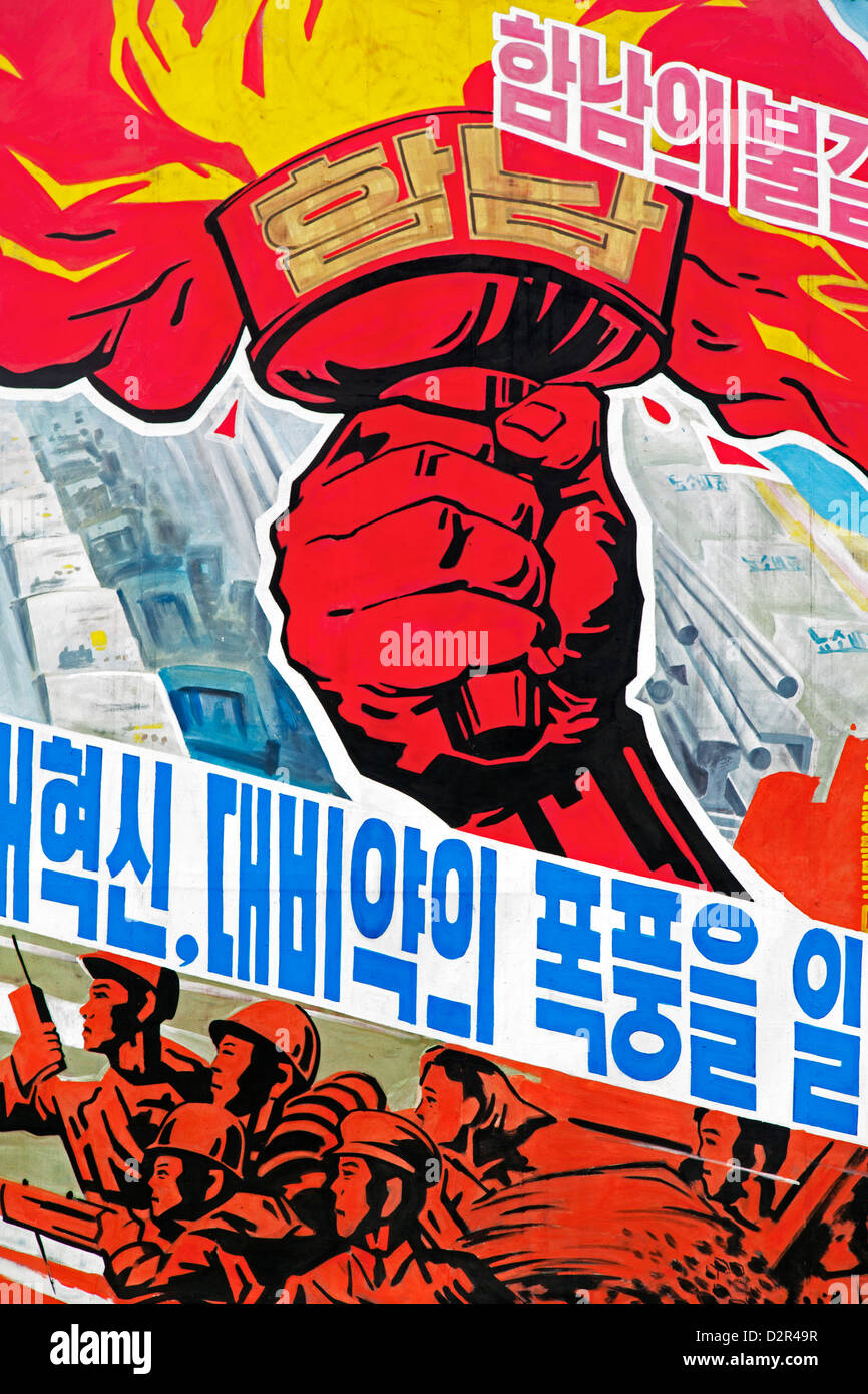Propagandaplakat detail, Wonsan Stadt, Demokratische Volksrepublik Korea (DVRK), Nordkorea, Asien Stockbild