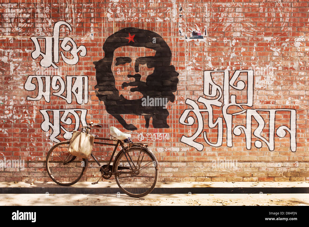 Che Guevara Wandbild in Jahangirnagar Universität Campus, Savar, Dhaka, Bangladesch Stockbild
