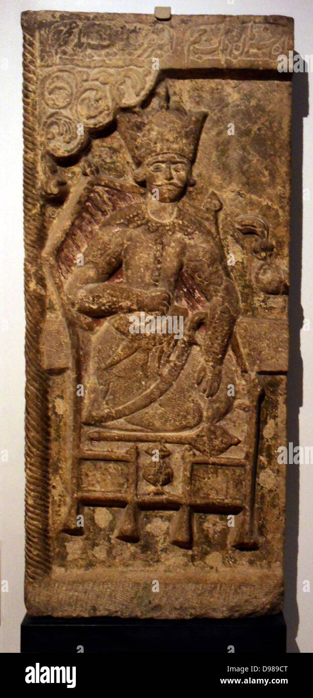 Kalkstein-Panel von einem Fries zeigt die legendäre iranische Helden Kaykhusrau Stockbild