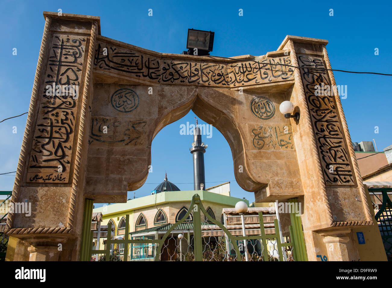 Eingang zur zentralen Moschee von Dohuk, Irak, Kurdistan-Irak, Naher Osten Stockbild