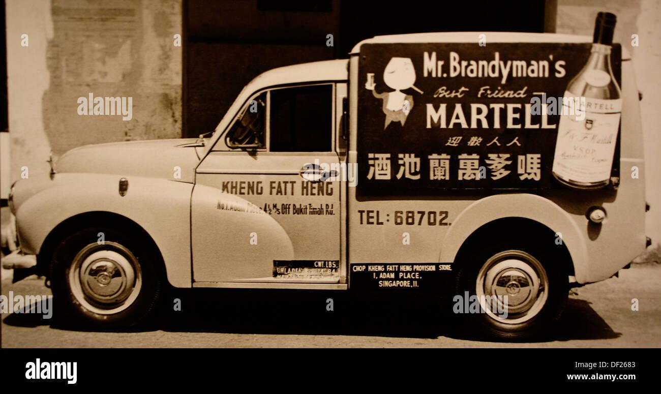 Mietwagen von Martell in Singapur in den ´50s Martell Immobilien, Cognac, Charente, Poitou-Charentes, Frankreich Stockbild