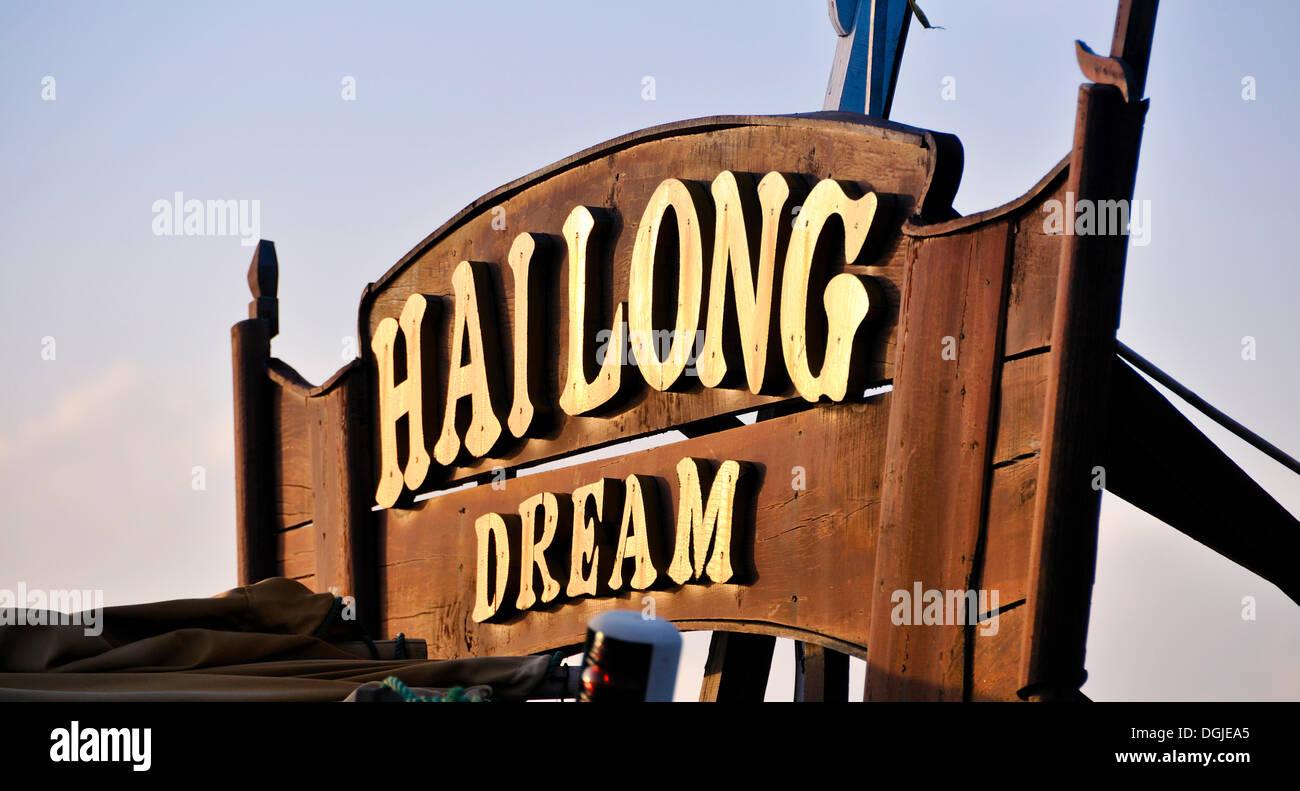 Melden Sie Hailong Traum ein Junk, Halong Bucht, Vietnam, Südostasien an Stockbild