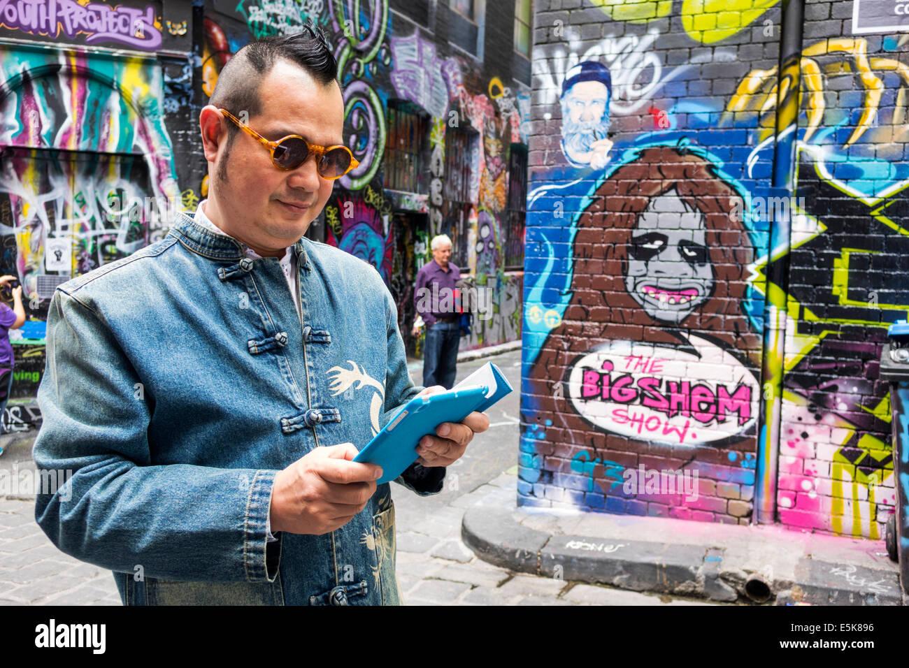 Melbourne Australien Victoria Central Business District CBD Hosier Lane urbane Streetart Graffiti Wandmalereien Stockbild