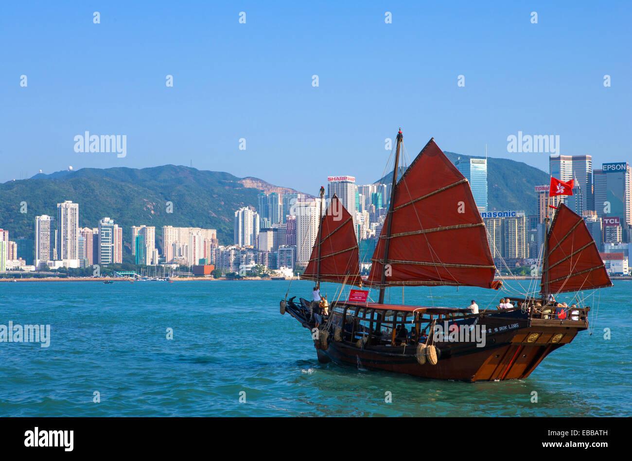 Hongkong, eine chinesische Dschunke in den Victoria-Hafen Stockbild