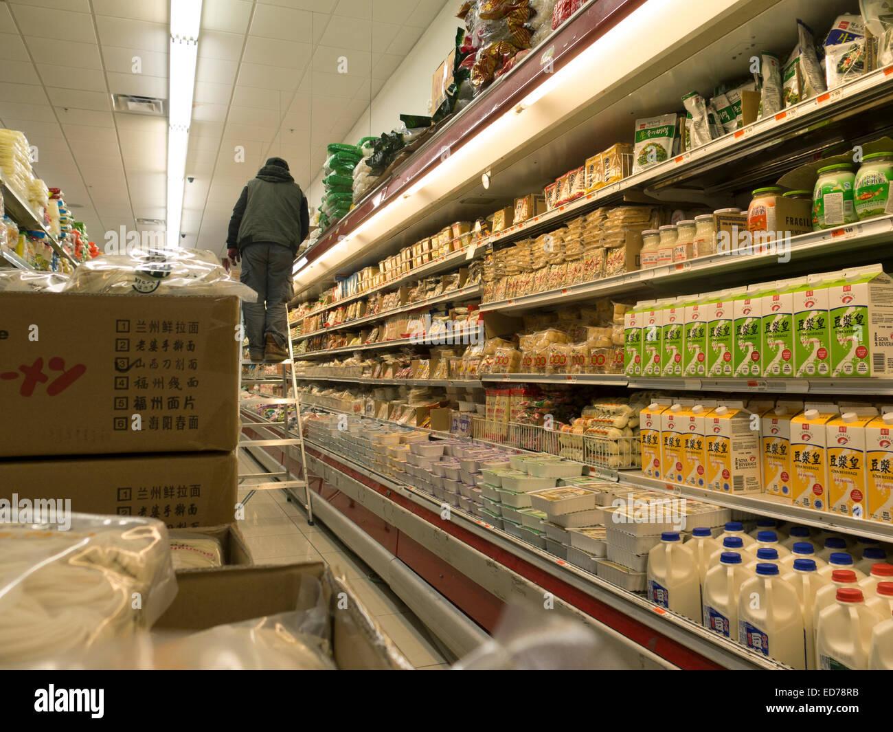 Whole Foods Market Albany New York