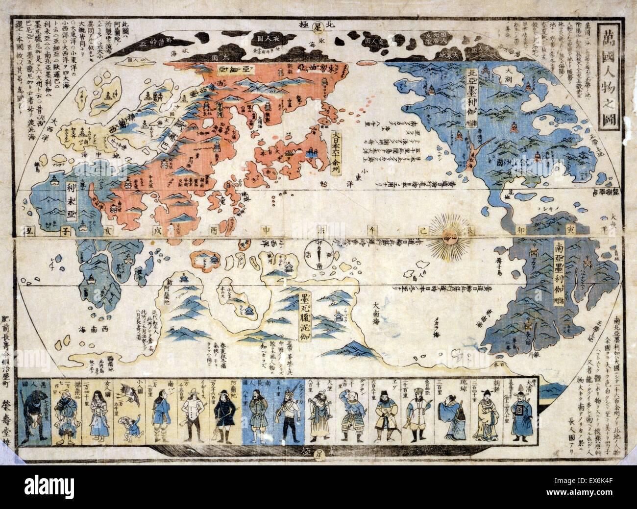 Japanische Diptychon Farbe drucken zeigt eine Weltkarte mit eingeblendeten Bilder von fremden Menschen. Vom Jahre Stockbild