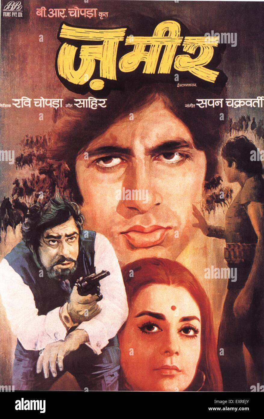 1970er Jahren Indien Bollywood-Film Poster Stockbild