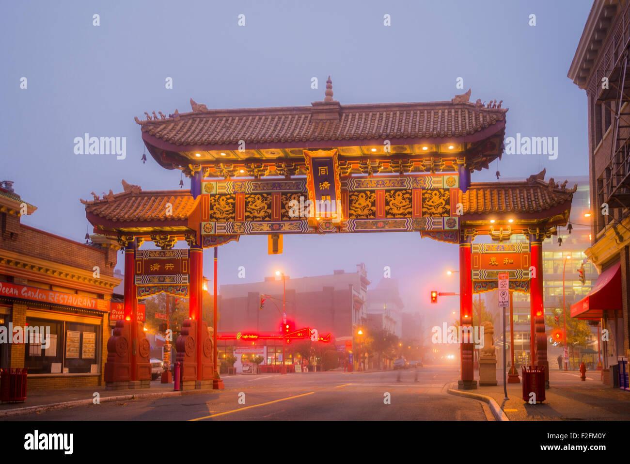 """""""Die Tore der harmonischen Interesse"""", Chinatown, Victoria, Vancouver Island, British Columbia, Kanada Stockbild"""