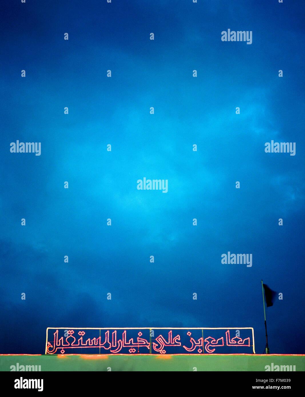 Eine arabische Neonschild über die konstitutionelle demokratische Partei-Zentrale in Tataouine, Tunesien. Stockbild