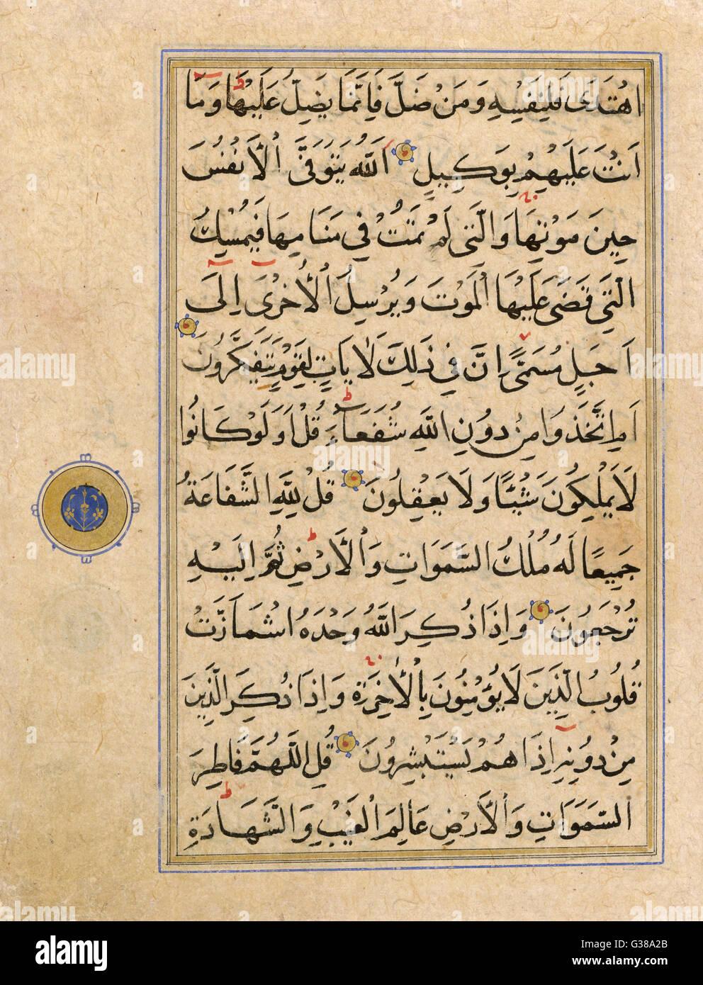 Eine Seite aus einem 16. Jahrhundert osmanischen Kopie des Koran, handgeschriebene auf Bütten, verschönert Stockbild