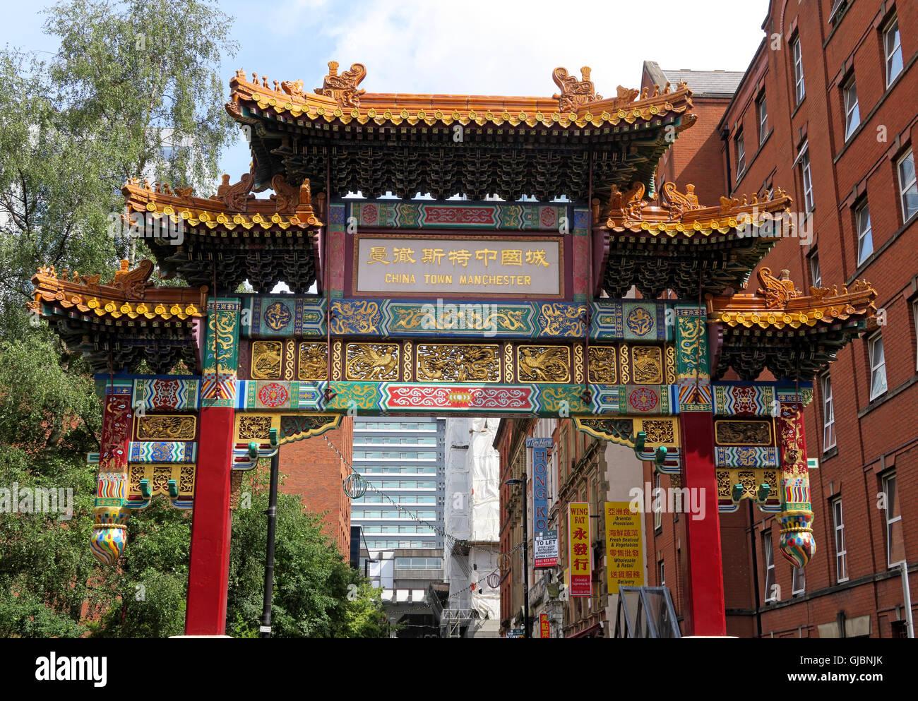 Laden Sie dieses Alamy Stockfoto Torbogen (paifang), Manchester Chinatown, Faulkner Street, City Centre, Manchester, North West England, Großbritannien - GJBNJK