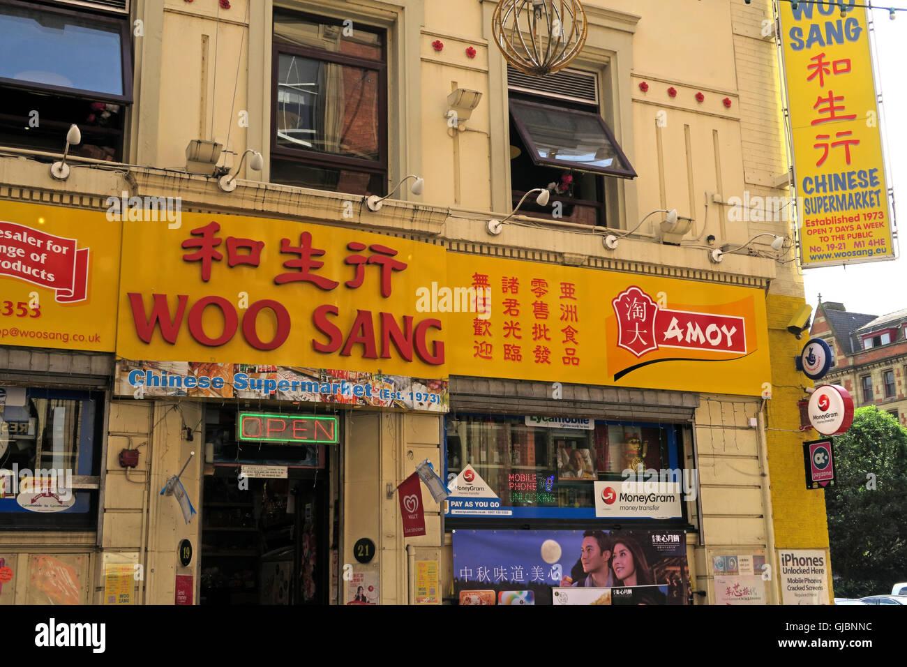 Laden Sie dieses Alamy Stockfoto Woo Sang Supermarkt, Manchester Chinatown, Faulkner Street, City Centre, Manchester, North West England, Großbritannien - GJBNNC