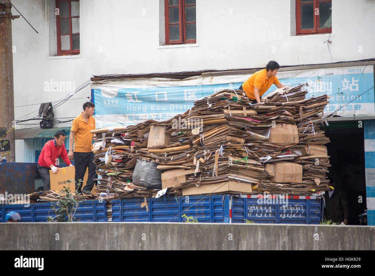 Recycling-Pappe in Shanghai China Stockbild