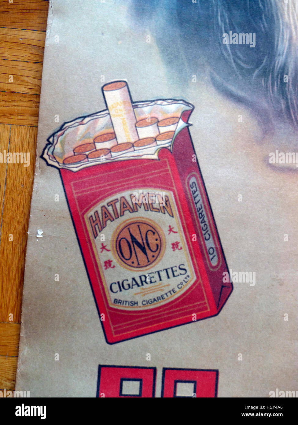 Nostalgische Vintage chinesischen Zigarette Poster Stockbild