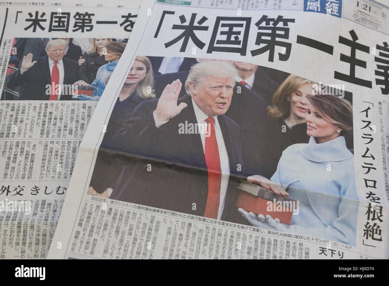 Tokio, Japan. 21. Januar 2017. Japanische Zeitungen feature-News auf Donald Trump Amtseinführung als 45. Präsident Stockbild