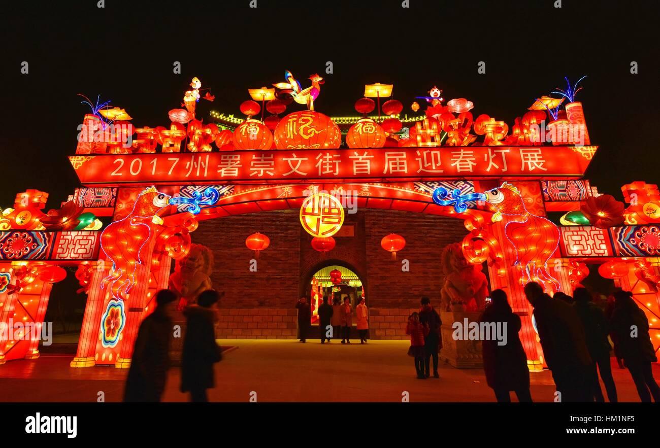Dingzhou, China. 1. Februar 2017. Touristen besuchen eine Laterne fairen während chinesischen Lunar New Year Ferien Stockfoto