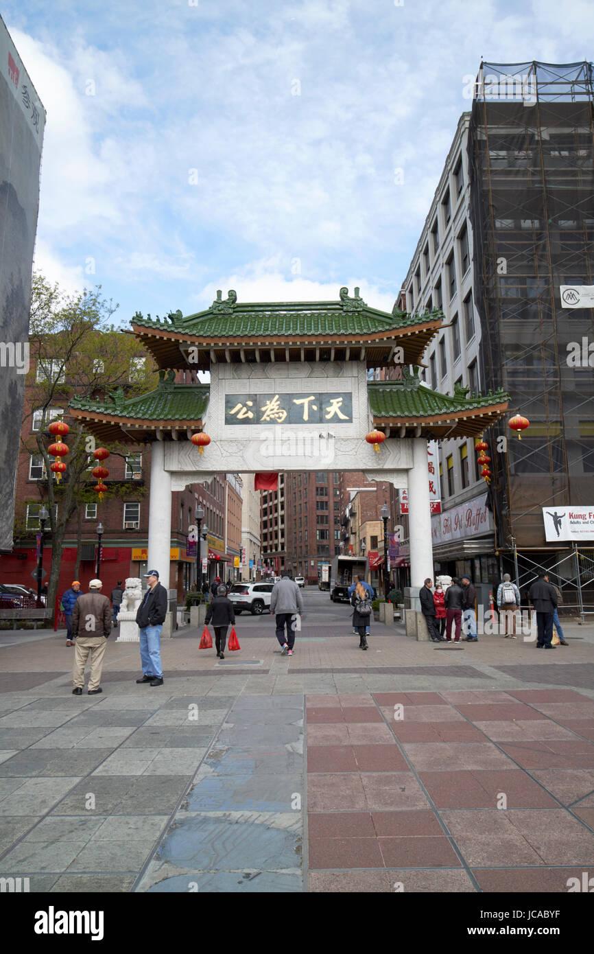 Chinatown Nachbarschaft Scheintor Tor Boston USA Stockbild