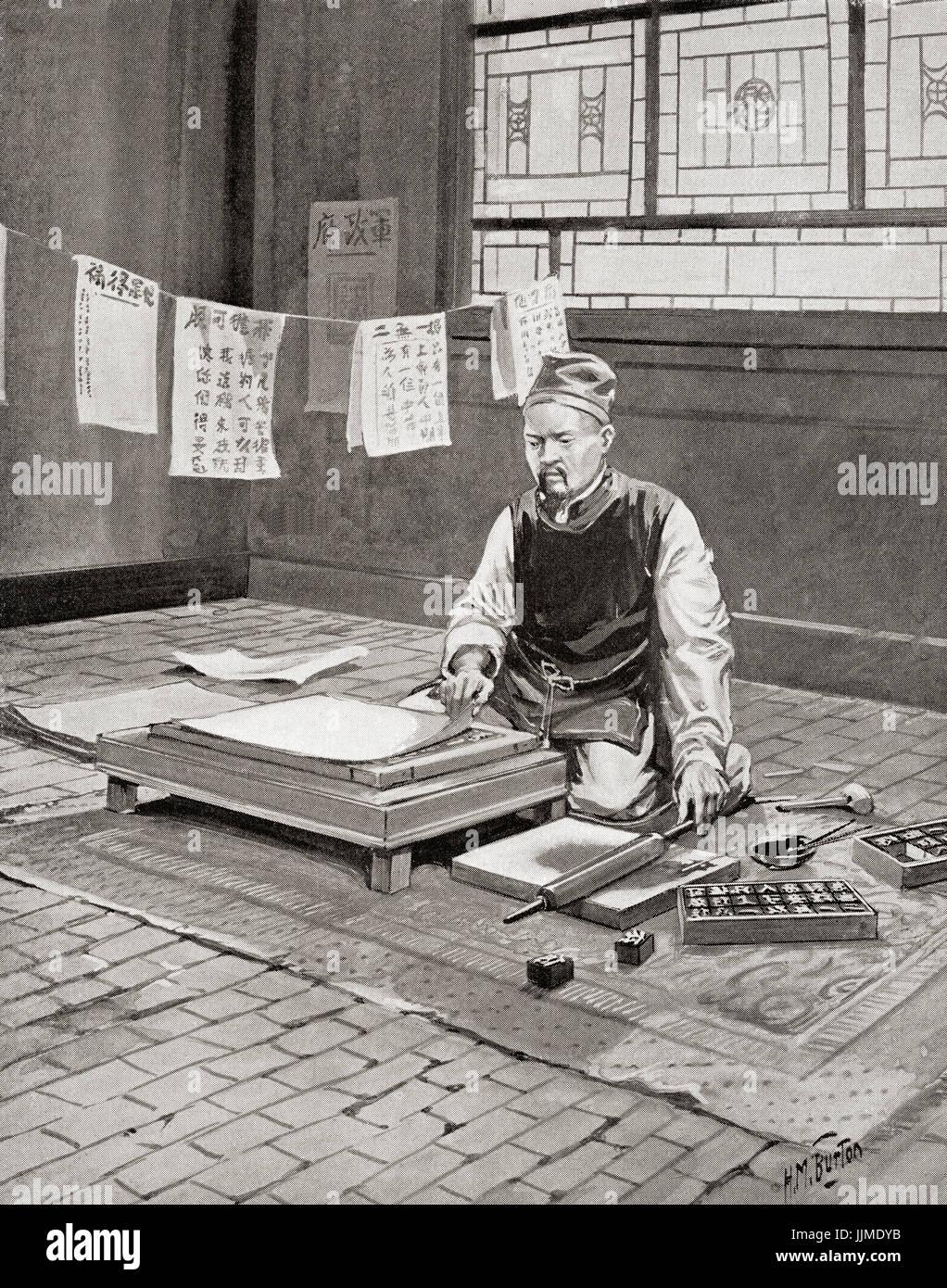 Bì Sh?ng, 990-1051.  Chinesische Erfinder des ersten Buchdruck-Technologie der Welt.   Hutchinson Geschichte Stockbild