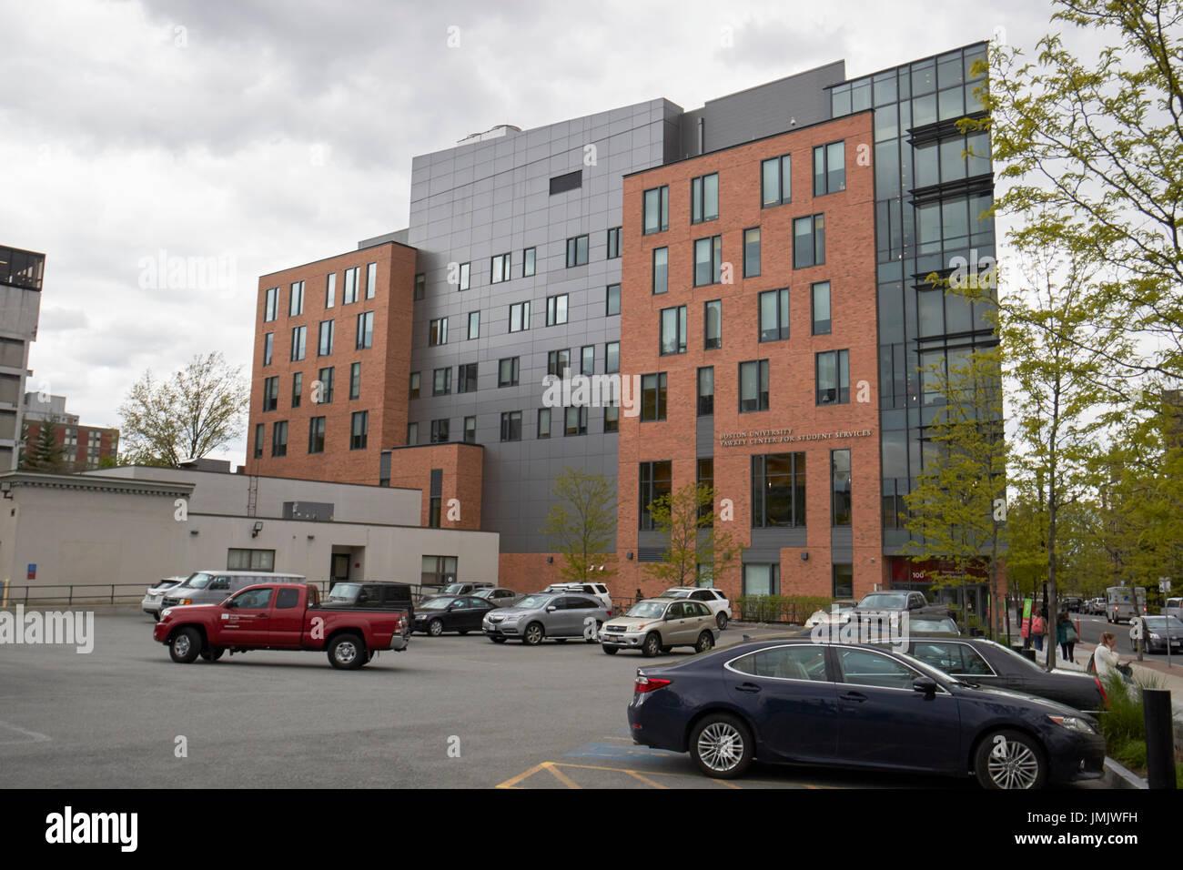 Boston University Yawkey Center für Student Services USA Stockbild