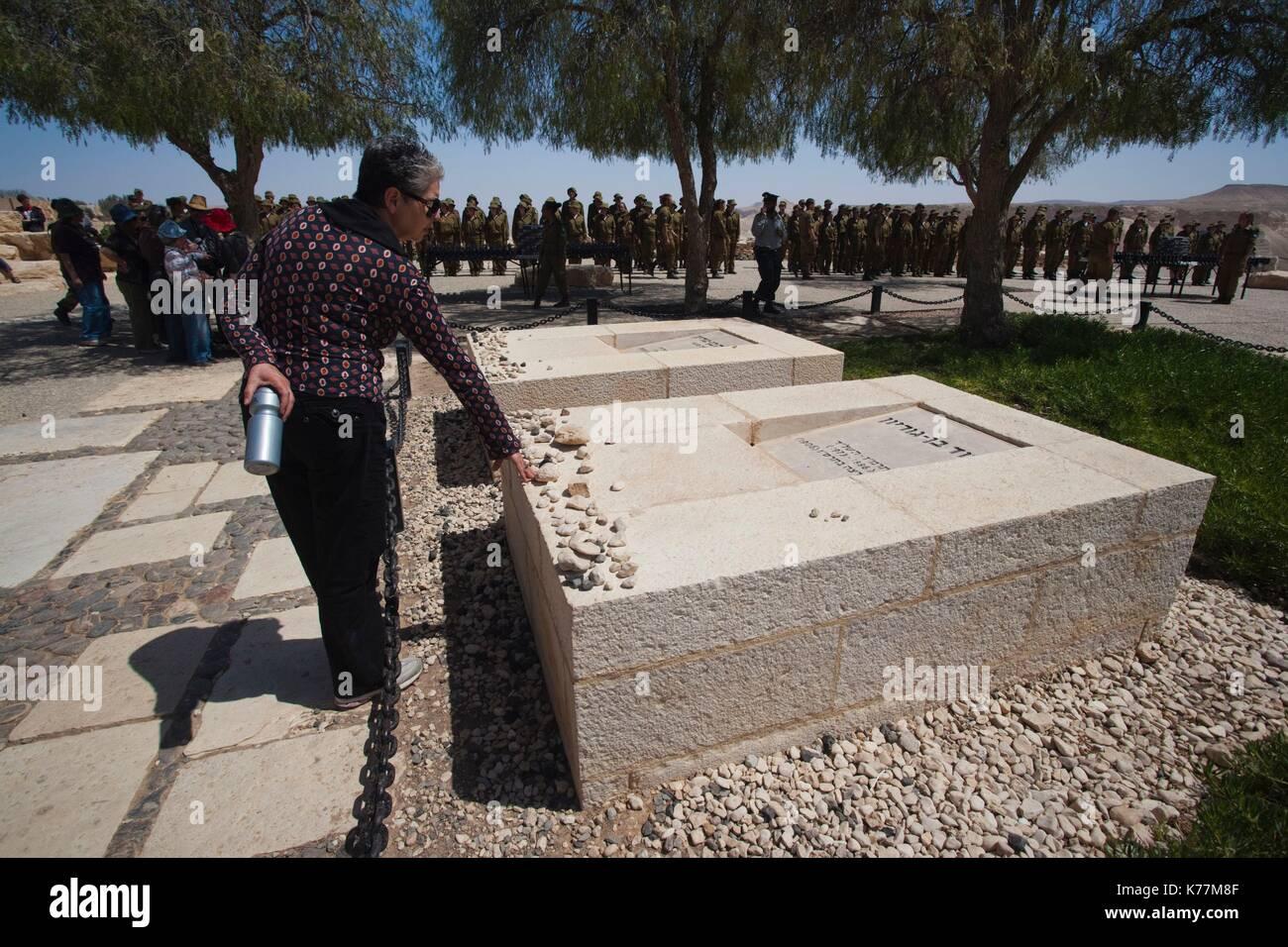 Israel, Negev, Sde Boker, Grabstätte des ersten israelischen Ministerpräsidenten David Ben Gurion und Stockbild