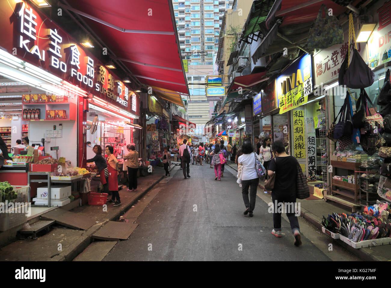 Markt, Wan Chai, Hong Kong Island, Hong Kong, China, Asien Stockbild